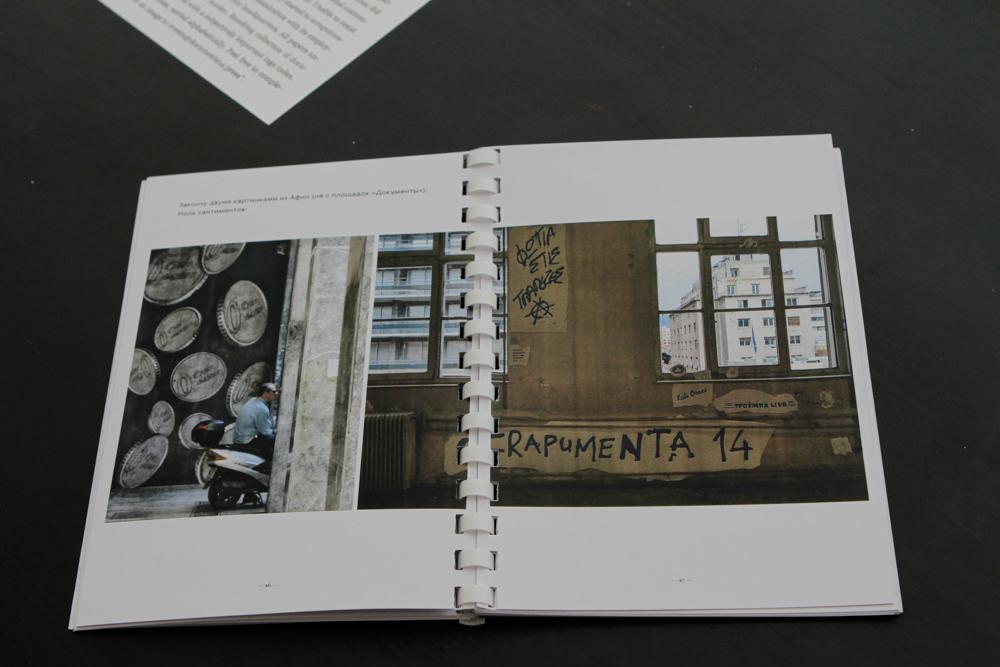 documenta14 reader